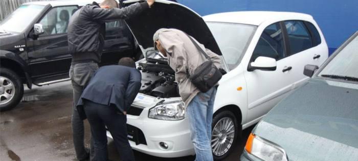 Продажа автомобиля перекупщикам