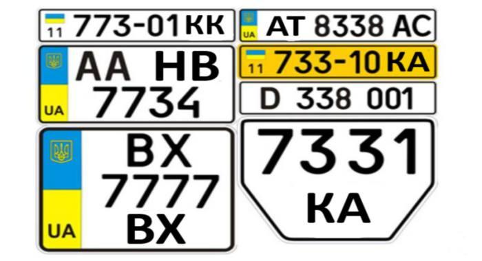 номерные знаки Украины