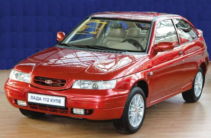 Лада_2112_купе продать авто