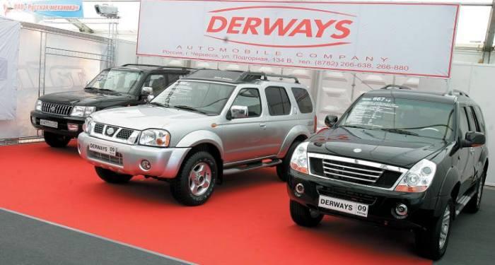 продать авто derways