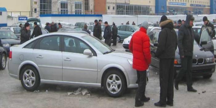 avto-rynok