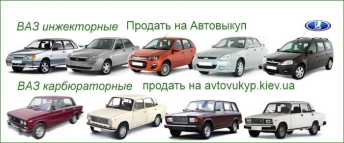 автомобили ваз фото